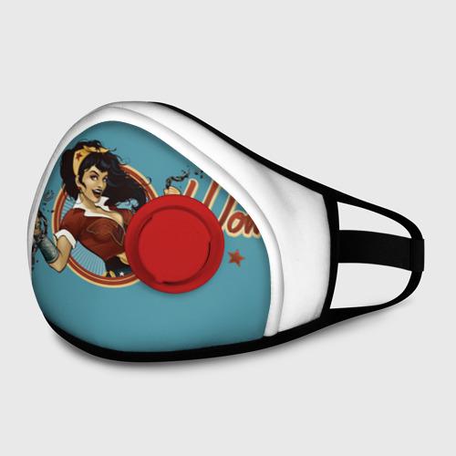 Wonder Woman (маска)