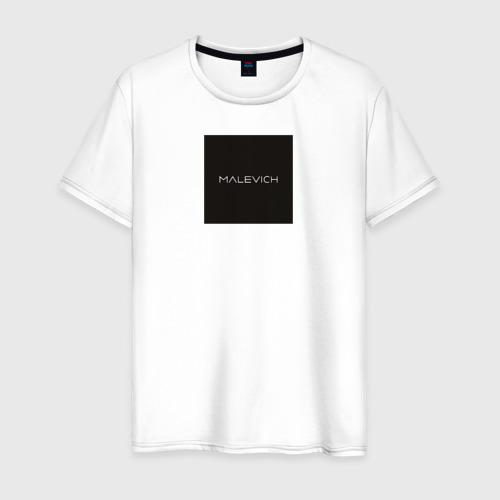 Мужская футболка хлопок Малевич Фото 01