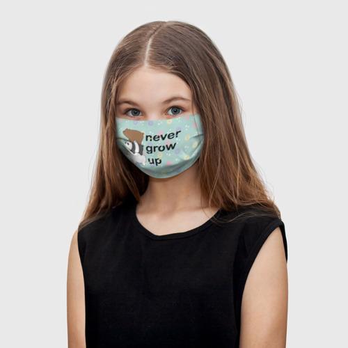 Детская маска (+5 фильтров) Never Grow Up (маска) Фото 01