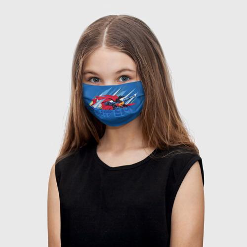 Power (маска)
