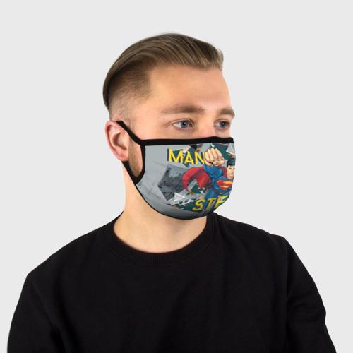 Man Of Steel (маска)