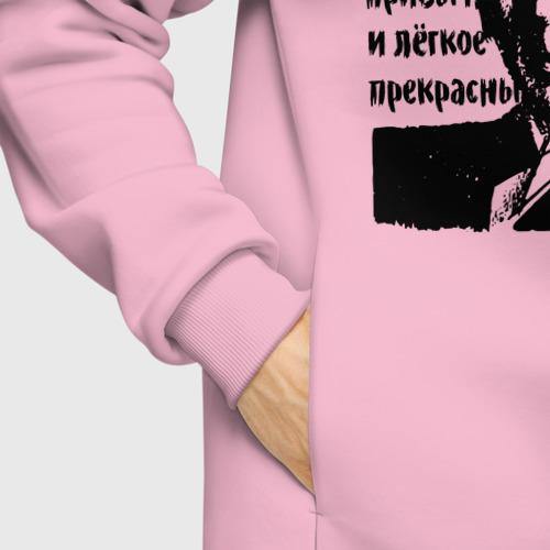 Мужское худи Oversize хлопок К. Станиславский. Цитата Фото 01