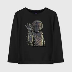 Эйнштейн Salt Bae