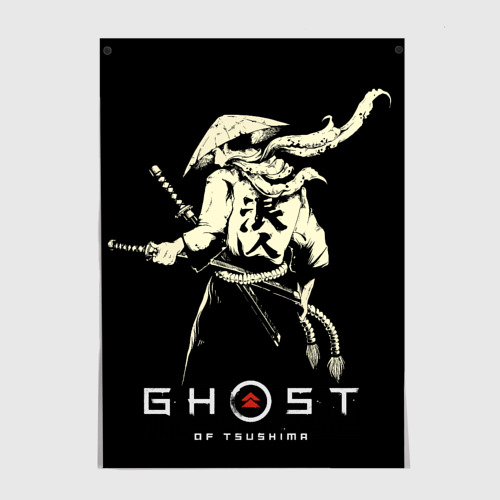 Ghost of Tsushima Samurai