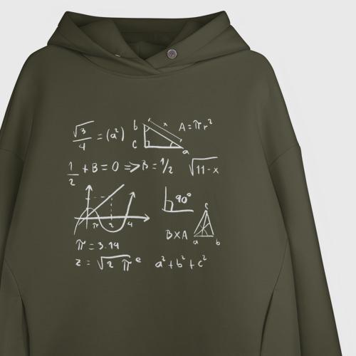 Женское худи Oversize хлопок Математические формулы Фото 01