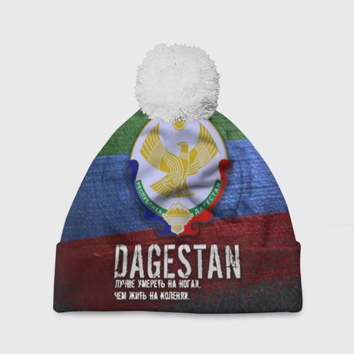 Дагестан - Кавказ Сила