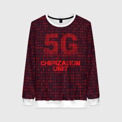 5G Chipization unit