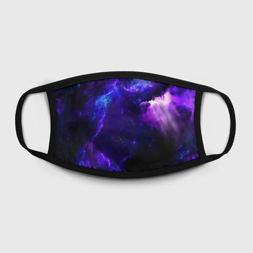 Маска защитная (+5 фильтров) Космическое небо Фото 01