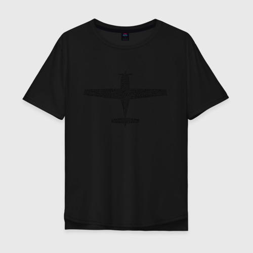 Cirrus - авиационный алфавит