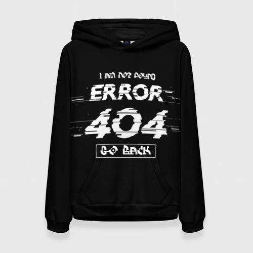 """Женская толстовка 3D """"ERROR 404"""" Фото 01"""