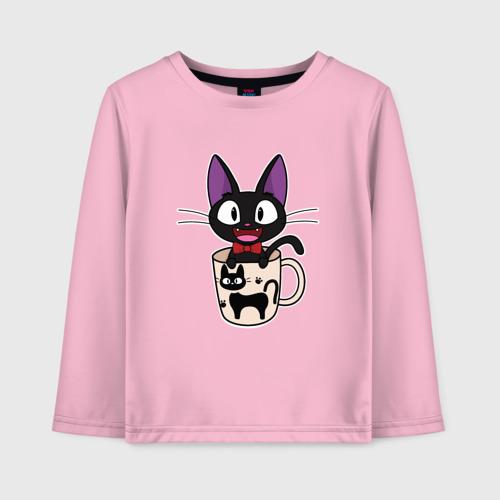 Cat Jiji