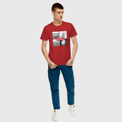 Мужская футболка хлопок FC Bayern Munchen | Мой дом,мой клуб! (2021/22) Фото 01