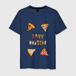 Хочу питсы
