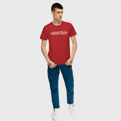 Мужская футболка хлопок Чипирован Фото 01