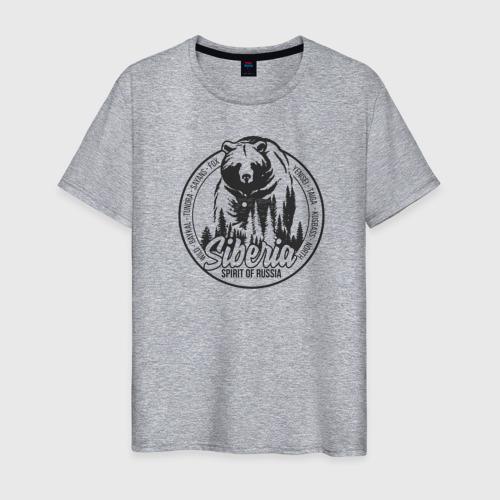 Мужская футболка хлопок Сибирь. Дух России Фото 01