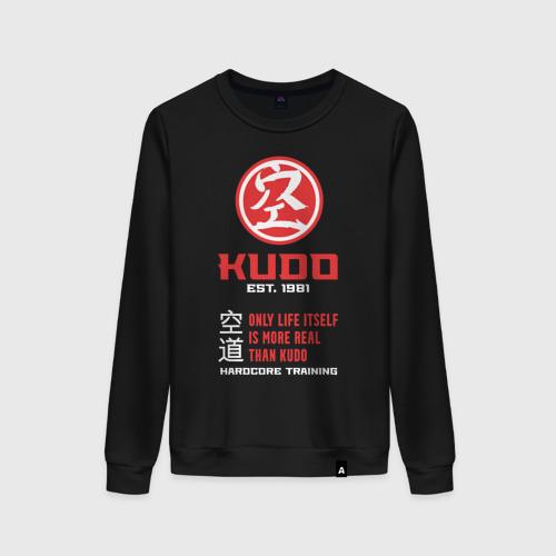 Кудо - hardcore training