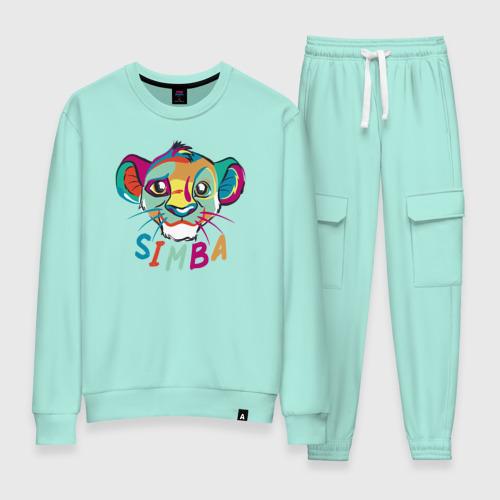 Simba Colourful
