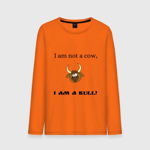 Я-бык, а не корова