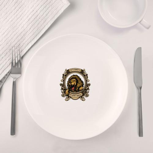 Набор: тарелка + кружка Лев делает выводы Фото 01