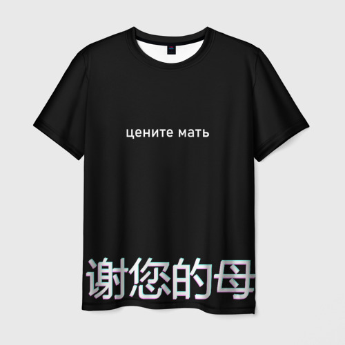 Мужская футболка 3D Цените мать Фото 01
