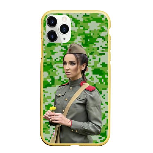 Buzova military