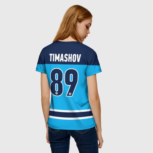 Сибирь Тимашов