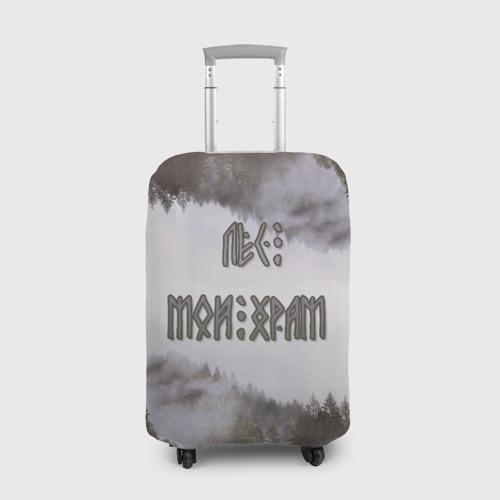 Чехол для чемодана 3D Лес мой храм Фото 01