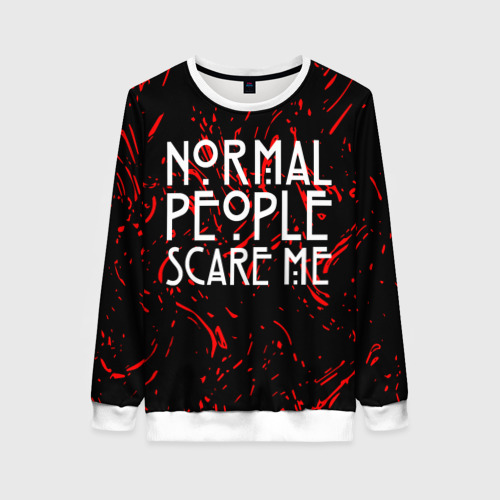 Женский свитшот 3D Normal People Scare Me. Фото 01