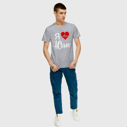 Мужская футболка хлопок Я люблю Юлю Фото 01