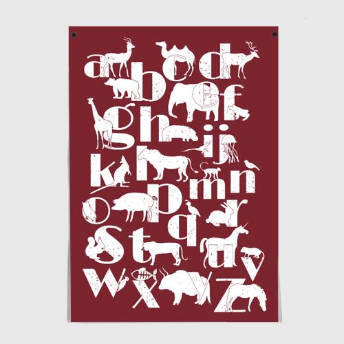 Декоративный английский алфавит. Животные