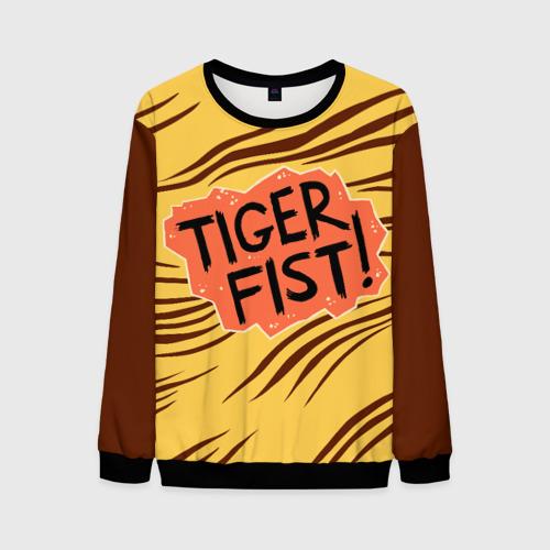 Tiger fist!