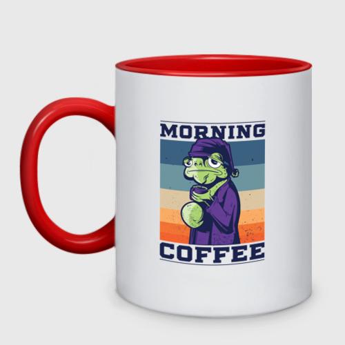Кружка двухцветная Утренний кофе Фото 01