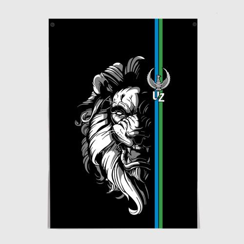Постер Узбекистан  Фото 01