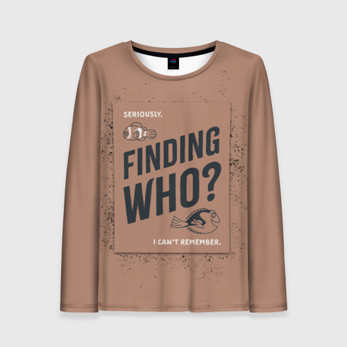 Finding Who?