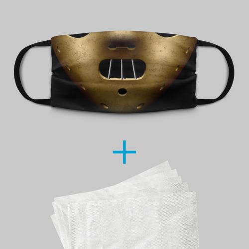 Детская маска (+5 фильтров) ганнибал лектер маска Фото 01