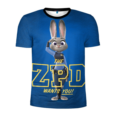 The ZPD Wants You!