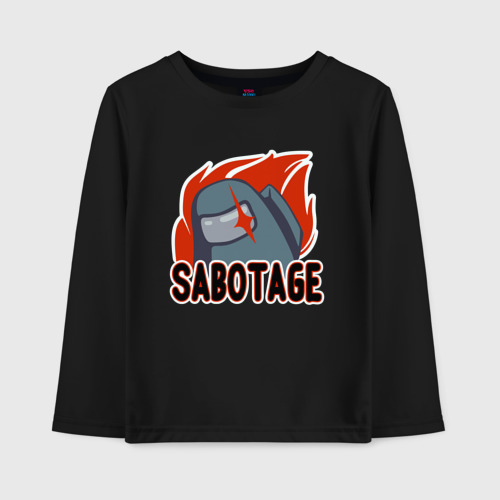Among Us Sabotage