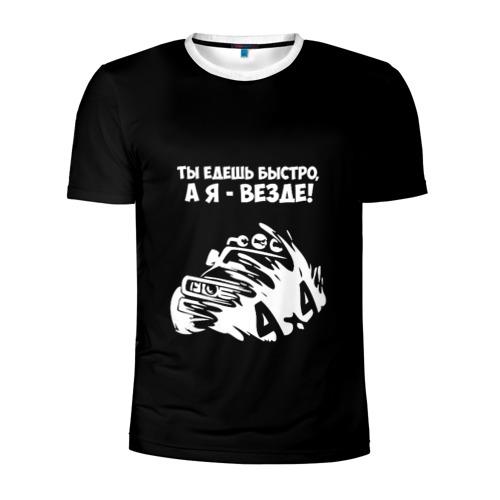 Мужская футболка 3D спортивная 4x4 Фото 01