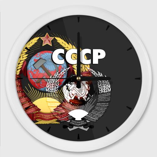 Настенные часы круглые СССР Фото 01