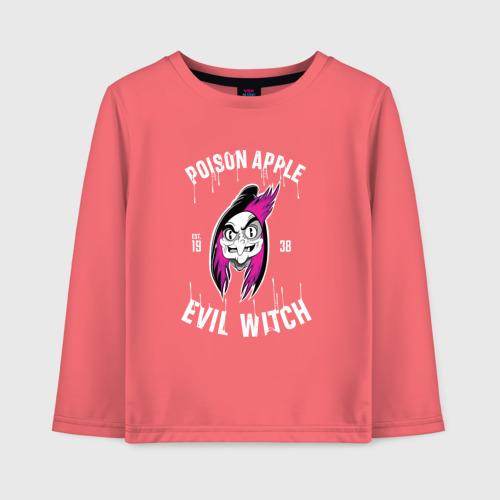 Отравленное яблоко злой ведьмы