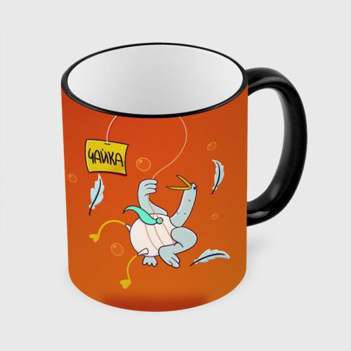 Чай с чайкой