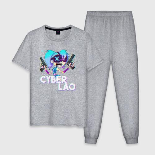 Cyber Lao