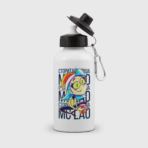 MC LAO