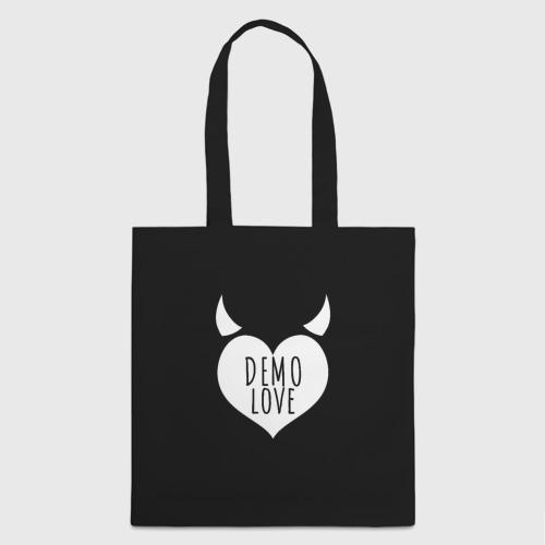 Demo Love