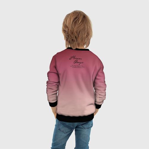 Детский свитшот 3D Гермиона Фото 01