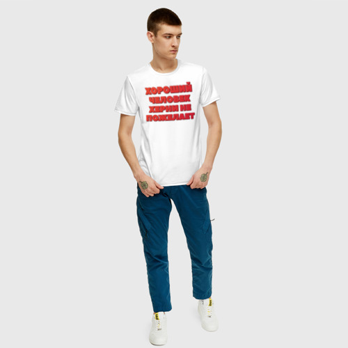 Мужская футболка хлопок Хороший человек Фото 01