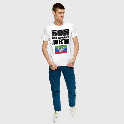 Мужская футболка хлопок Бои без правил. Дагестан Фото 01