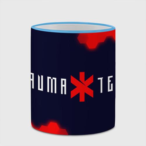 CYBERPUNK 2077 - TRAUMA TEAM