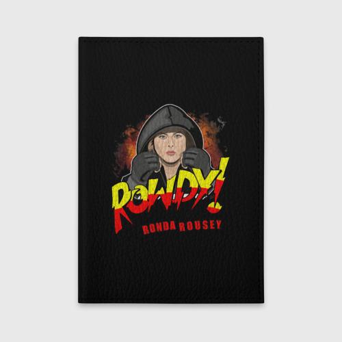 Ронда Роузи