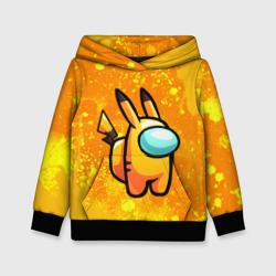 AMONG US - Pikachu